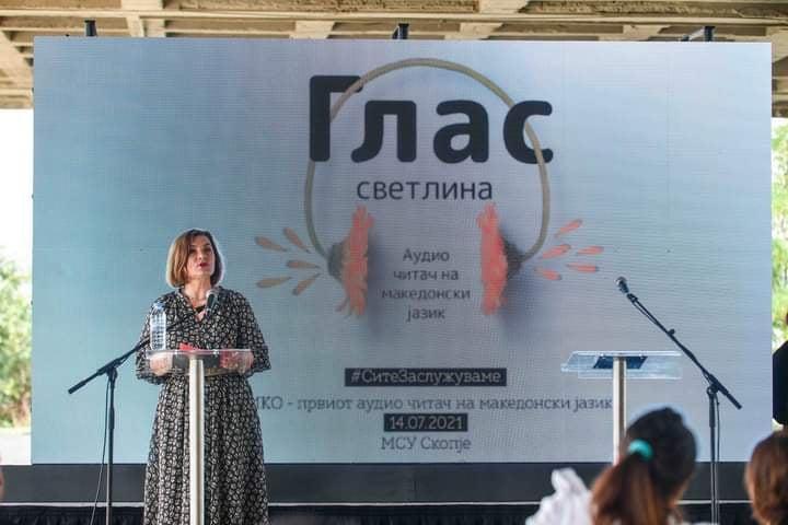 На сликата се гледа министерката Шахпаска како објаснува за соработката на МТСП и НССРСМ